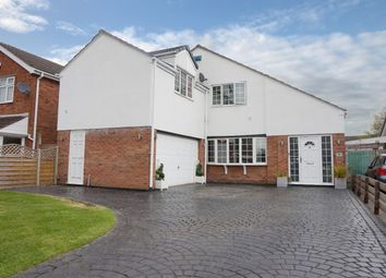Thumbnail 4 bed detached house for sale in Ashdown Drive, Nuneaton