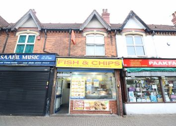 Thumbnail Commercial property for sale in Rookery Road, Handsworth