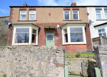 Thumbnail 3 bed terraced house for sale in 6 South View, Newton Aycliffe