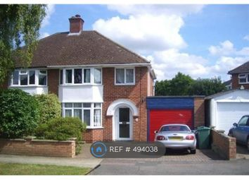 Thumbnail Room to rent in Elms Drive, Marston, Oxford