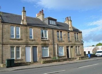 Thumbnail 2 bed flat to rent in Carron Road, Carron, Falkirk