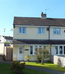Thumbnail 3 bedroom semi-detached house for sale in Hop Gardens Road, Sageston, Tenby