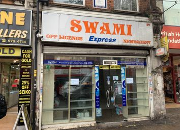 Thumbnail Retail premises to let in The Broadway, London