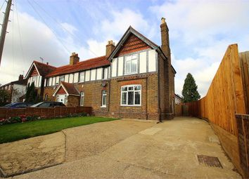 Thumbnail 4 bed end terrace house for sale in Holloway Lane, Harmondsworth, Middlesex