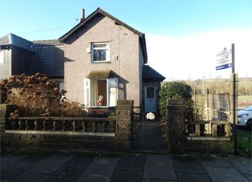 Thumbnail 2 bed end terrace house for sale in Surrey Road, Nelson, Lancashire