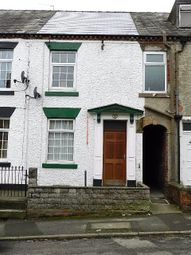 Thumbnail 3 bed terraced house for sale in Cecil Road, Dronfield