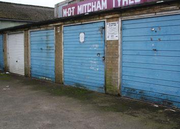 Thumbnail Land to rent in London Road, Mitcham