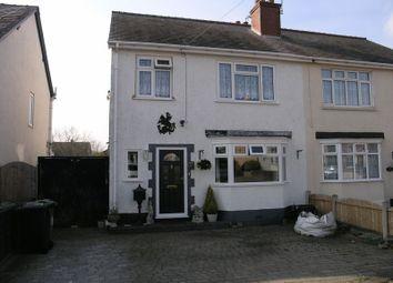 Thumbnail 3 bed semi-detached house for sale in Albert Road, Halesowen