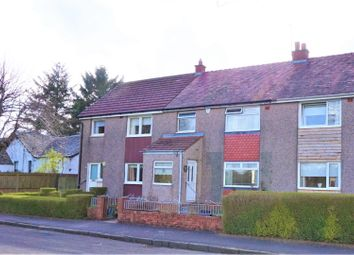 Thumbnail 3 bed terraced house for sale in Geelong Gardens, Glasgow
