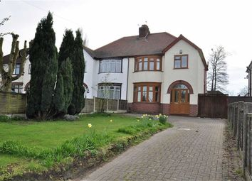Thumbnail 3 bedroom semi-detached house for sale in Long Knowle Lane, Wednesfield, Wolverhampton