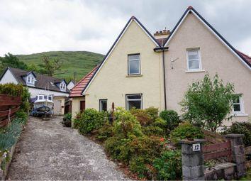 Thumbnail 3 bed semi-detached house for sale in Cobbler View, Arrochar
