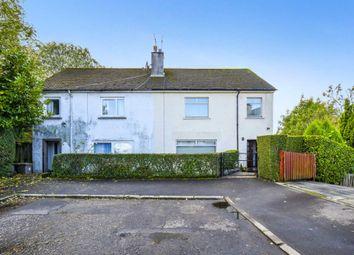 Thumbnail 3 bed semi-detached house for sale in Bardrain Avenue, Elderslie