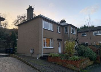 Thumbnail 3 bed detached house to rent in Annfield Gardens, Galashiels, Scottish Borders