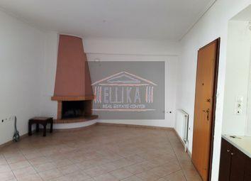 98959, Nea Smyrni, South Athens, Attica, Greece property
