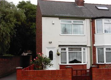 Thumbnail 2 bedroom end terrace house to rent in Parkfield Drive, Hull