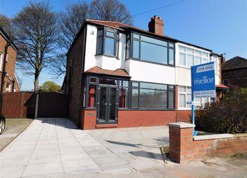 Thumbnail 3 bed semi-detached house for sale in Dorrington Road, Cheadle Heath, Stockport