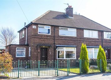 Thumbnail 3 bedroom semi-detached house for sale in Oakfield Avenue, Atherton, Manchester