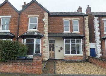 Thumbnail 2 bed property to rent in Sycamore Road, Erdington, Birmingham
