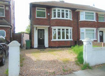 Thumbnail 3 bedroom semi-detached house to rent in Gorseyville Road, Bebington, Wirral, Merseyside