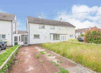 Thumbnail Semi-detached house for sale in Maybush Road, Southampton