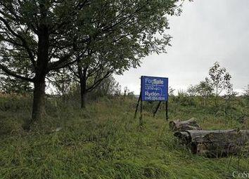 Thumbnail Land for sale in East Stirling Street, Alva