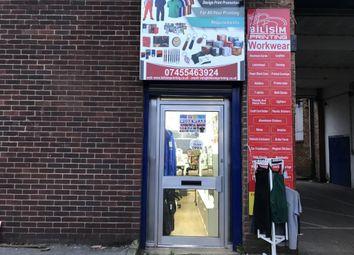 Retail premises to let in Garman Road, Tottenham N17