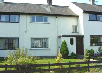 Thumbnail 2 bed terraced house for sale in Kinveachy Gardens, Aviemore