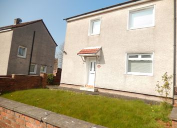 Thumbnail 3 bedroom end terrace house for sale in Glen Avenue, Larkhall