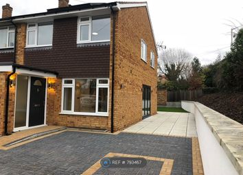 Thumbnail 3 bed end terrace house to rent in Salt Hill Close, Uxbridge