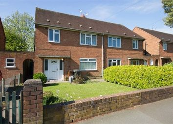 Thumbnail 1 bedroom detached house for sale in Blackwood Avenue, Wednesfield, Wolverhampton, West Midlands