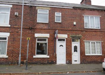 3 bed terraced house for sale in Elizabeth Street, Goldthorpe, Rotherham S63