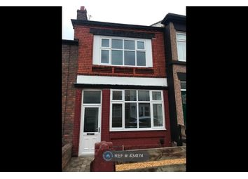 Thumbnail 2 bed terraced house to rent in Old Chester Road, Birkenhead