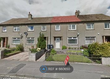 Thumbnail 3 bed terraced house to rent in St. Fillans Road, Dundee