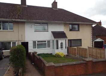 Thumbnail 2 bedroom terraced house for sale in Kilburn Road, Birmingham, West Midlands