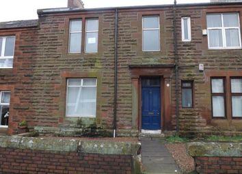 Thumbnail 2 bed flat to rent in Bonnyton Road, Kilmarnock, Ayrshire