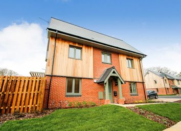 Thumbnail 2 bed end terrace house for sale in Mill Road, Sharnbrook, Bedford