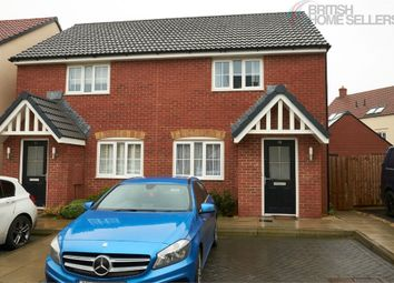 Thumbnail 2 bedroom semi-detached house for sale in Scythe Way, Thornbury, Bristol, Gloucestershire