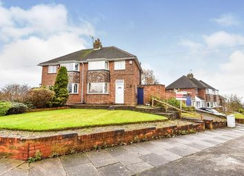 Thumbnail 3 bed semi-detached house for sale in Pomeroy Road, Great Barr, Birmingham