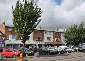 Thumbnail Retail premises to let in Station Road, Stechford, Birmingham