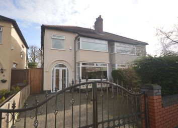 Thumbnail 3 bedroom semi-detached house for sale in Brownmoor Lane, Crosby, Liverpool