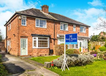 Thumbnail 2 bed semi-detached house for sale in Bourne Street, Wilmslow