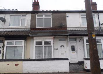 Thumbnail 2 bedroom terraced house to rent in George Road, Oldbury