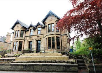 Thumbnail 2 bed flat for sale in Majors Loan, Falkirk