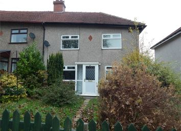 Thumbnail 3 bed end terrace house for sale in Harrison Drive, Colne, Lancashire