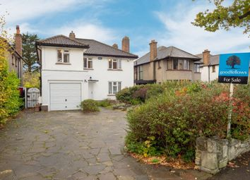 Thumbnail 4 bed detached house for sale in Blakes Lane, New Malden