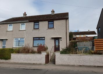 Thumbnail 2 bed end terrace house to rent in South Covesea Terrace, Lossiemouth