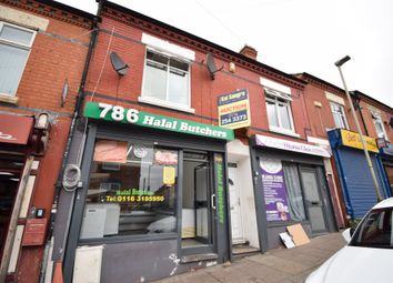 Thumbnail Commercial property for sale in Hartington Road, Highfield, Leicester