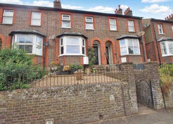 Thumbnail 3 bed terraced house for sale in Leighton Buzzard Road, Hemel Hempstead