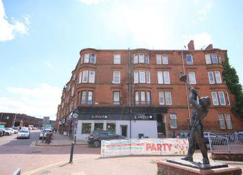 Thumbnail 2 bed flat for sale in 1/3, 7 Kay Street, Springburn, Glasgow
