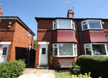 Thumbnail 2 bed detached house to rent in Bridge Grove, York Road, Doncaster
